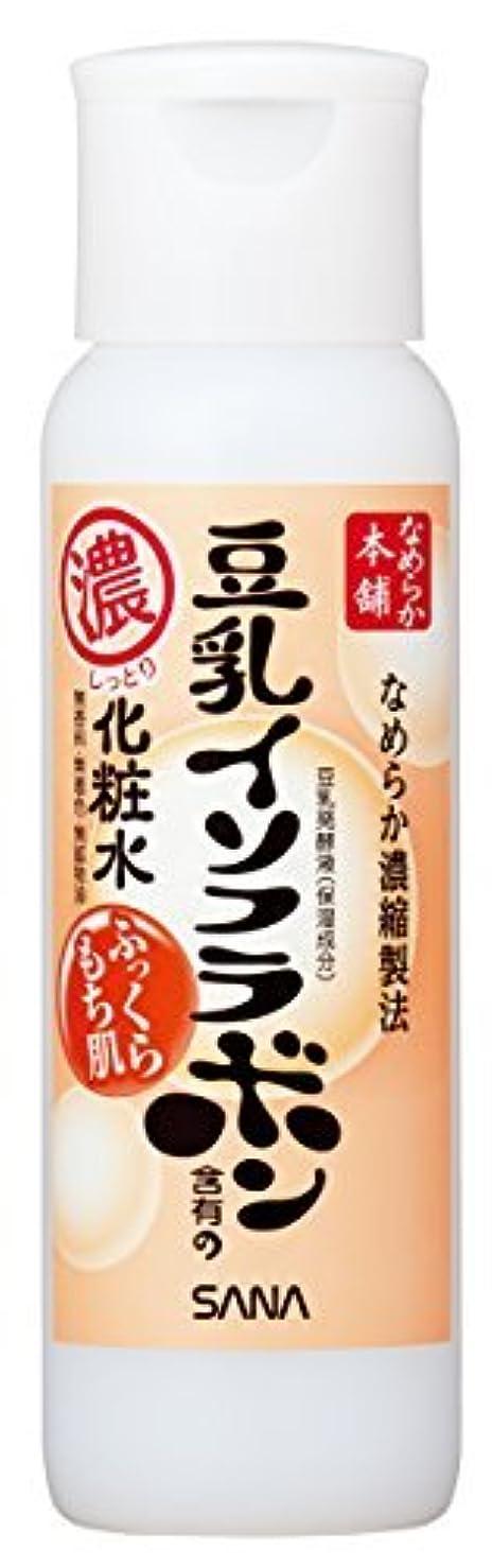 導体小麦粉ほこりっぽいサナ なめらか本舗 しっとり化粧水NA × 10個セット