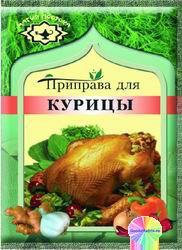 Imported Russian Seasoning for Chicken (Set of 5)