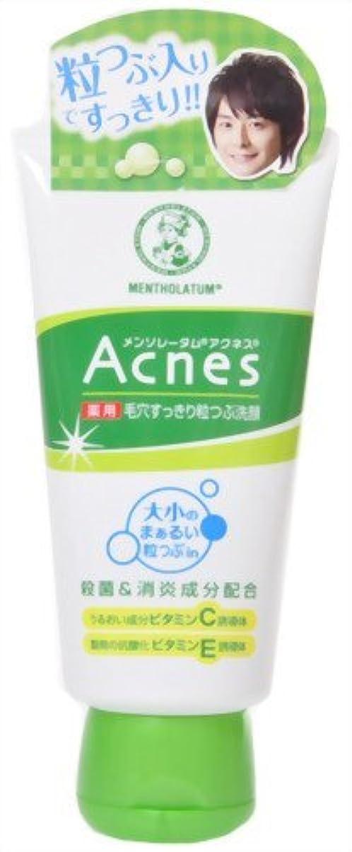 情緒的座標味付けAcnes(アクネス) 薬用毛穴すっきり粒つぶ洗顔 130g【医薬部外品】