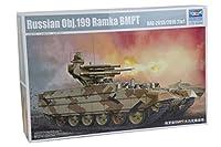 トランペッター 1/35 BMP-T テルミナートル 05548 プラモデル