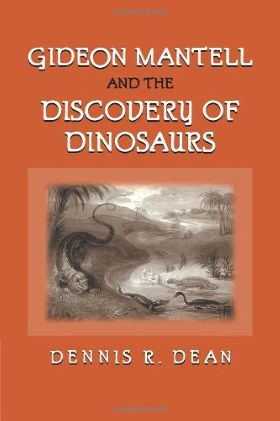 呼吸ゆでる無Gideon Mantell and the Discovery of Dinosaurs