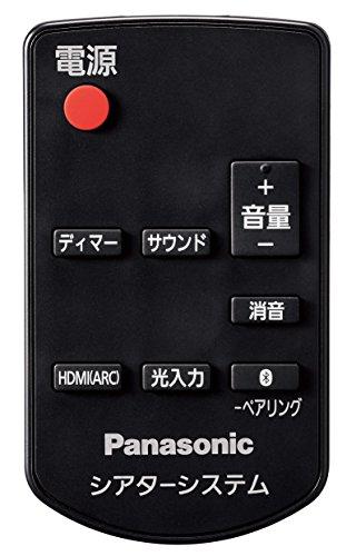 パナソニックシアターバーSC-HTB200-K