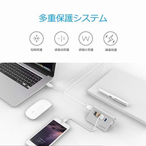 ORICO『USB3.0ハブ(M3H4)』