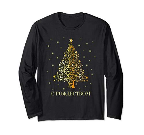 Russische Weihnachten Russischer Weihnachtsbaum Russland Langarmshirt