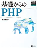 q? encoding=UTF8&ASIN=B00M939YIU&Format= SL160 &ID=AsinImage&MarketPlace=JP&ServiceVersion=20070822&WS=1&tag=liaffiliate 22 - PHPの本・参考書の評判