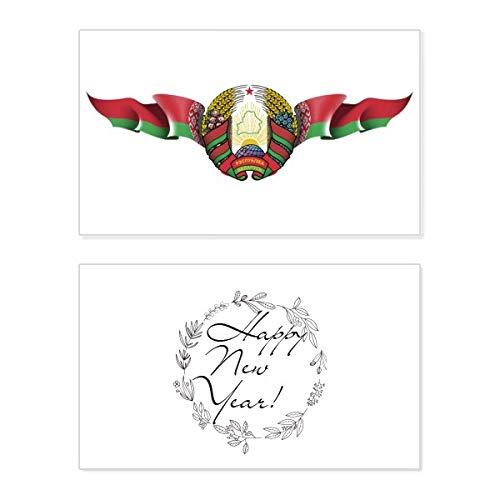 Wit-Russische vlag Nationaal embleem Nieuwjaarskaart Herdenkingsbericht Zegen