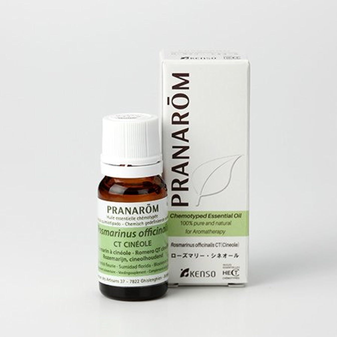 行オーバーヘッド精神プラナロム ローズマリーシネオール 10ml (PRANAROM ケモタイプ精油)