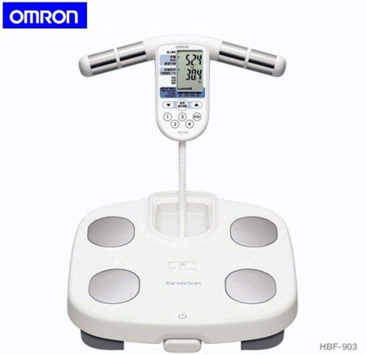 インクがっかりした論争OMRONオムロン 体重体組成計HBF-903 体重計 両手両足測定式 基礎代謝体脂肪率から内蔵脂肪までチェック
