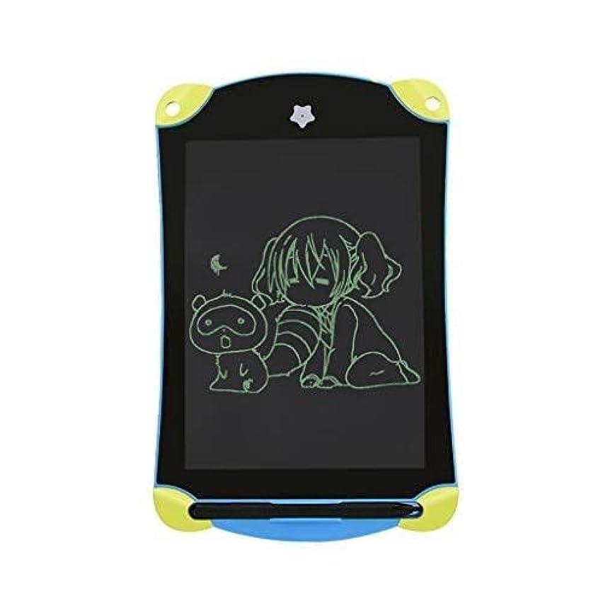 カリング興奮自分描画ボード - LCDライティングタブレット、落書き絵画、電子ライティングボード、携帯用ライティングパッド、手書きペン付き、学習玩具キッズギフト、8.5インチ