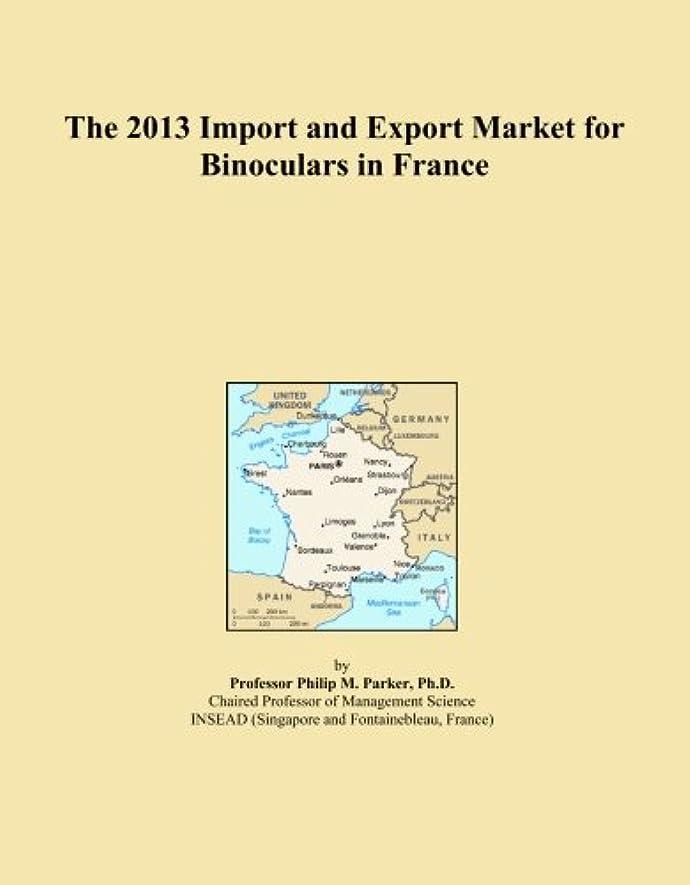 信頼できる読みやすい環境The 2013 Import and Export Market for Binoculars in France