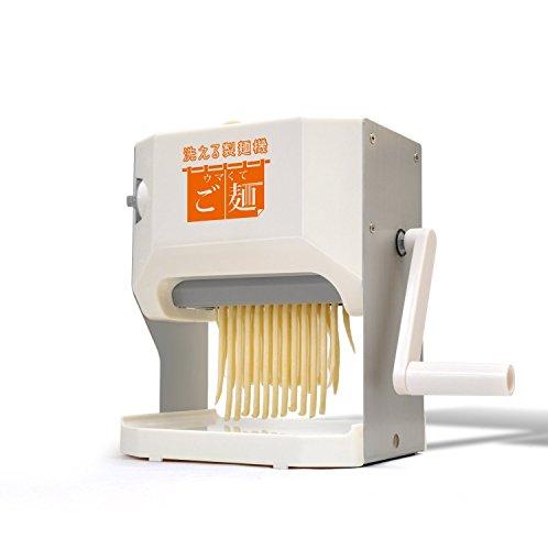 VERSOSベルソス洗える製麺機ウマくてご麺プラスVS-KE19【2mm/3mm/4mm/9mm】製麺機うどんそばパスタ水洗い可能