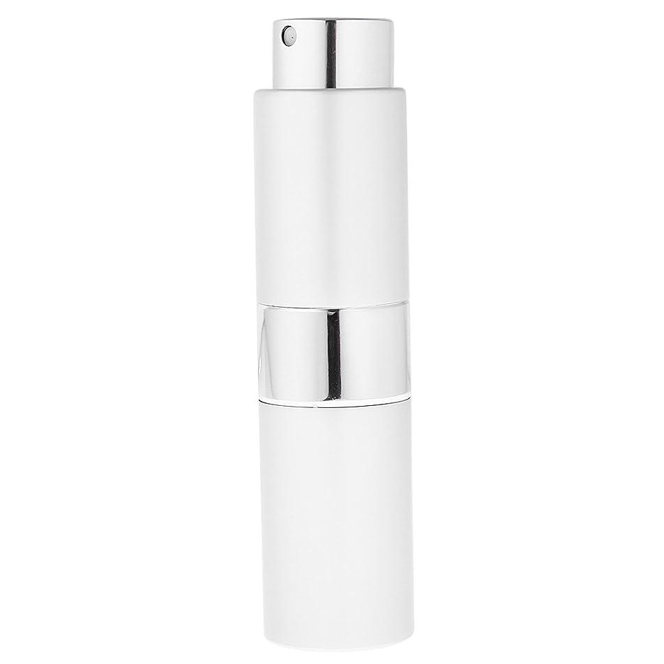 Dovewill  15ml 空 詰め替え 香水ボトル アトマイザー 旅行携帯便利 - シルバー