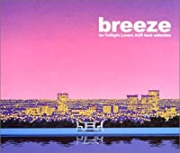 breeze~for twilight lovers AOR best selection