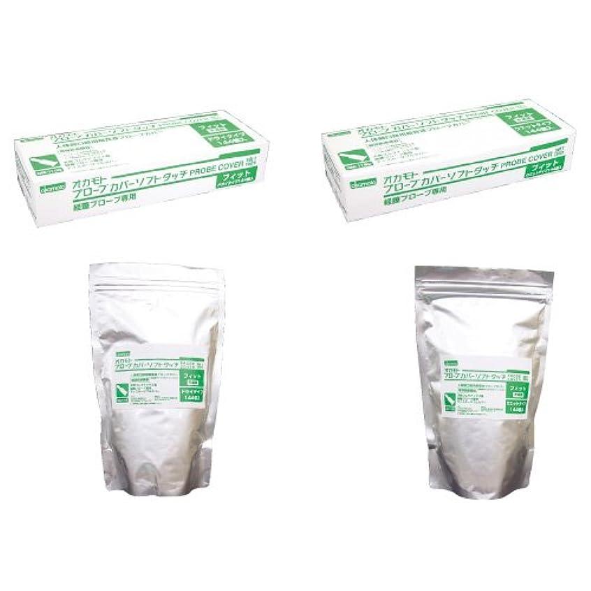 シンプルさストローク研究ソフトタッチ フィットドライ未滅菌 OM-1100(1X144入)