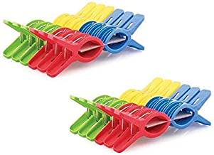 RJ Rojeno Plastic Cloth Hanging Clips Set of 24 Pieces (2 Dozen) (24 Pcs)