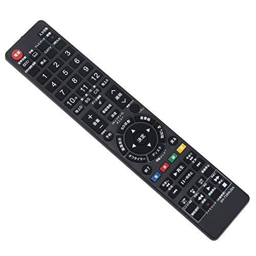 テレビ用リモコン fit for シャープ アクオス GA738WJSA LC-20DX1 LC-26DX1 LC32DX1