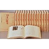 鎌倉と京 (大系 日本の歴史)