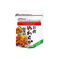 「味の素KKお肉やわらか調理料」 1㎏袋×10