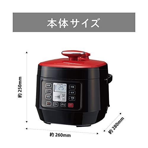 コイズミマイコン電気圧力鍋1.6L5種類自動メニューワンタッチ51品搭載レシピブック付きレッドKSC-3501/R