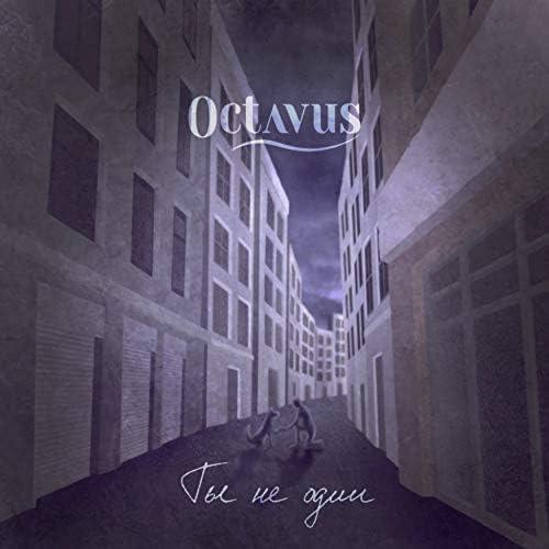Octavus