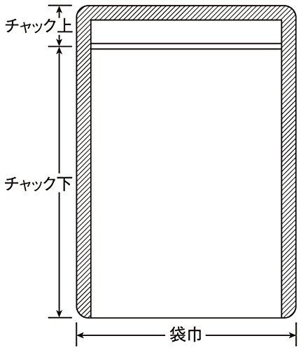 『セイニチ チャック付ラミネート平袋 ラミグリップ 平袋KOPタイプ(KP) KP-J 50枚』の2枚目の画像