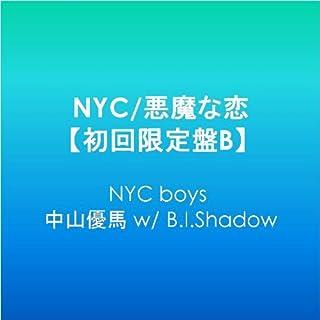 NYC/悪魔な恋【初回限定盤B】