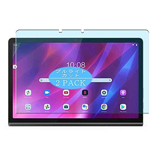 VacFun 2 Piezas Filtro Luz Azul Protector de Pantalla, compatible con Lenovo Yoga Tab 11 11', Screen Protector (Not Cristal Templado Funda Carcasa)