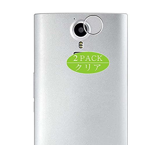 VacFun 2 Piezas Protector de Lente de cámara, compatible con DOOGEE F5, Cámara Trasera Lente Protector(Not Cristal Templado)