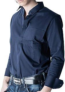 【AMAZON限定ブランド】無縫製技術を活用した着心地の良いメンズシャツ