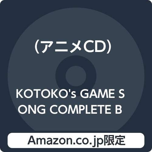 【Amazon.co.jp限定】KOTOKO's GAME SONG COMPLETE BOX (The Bible)(初回限定盤 10CD+Blu-ray)(アクリルキーホルダー&缶バッジ付き)
