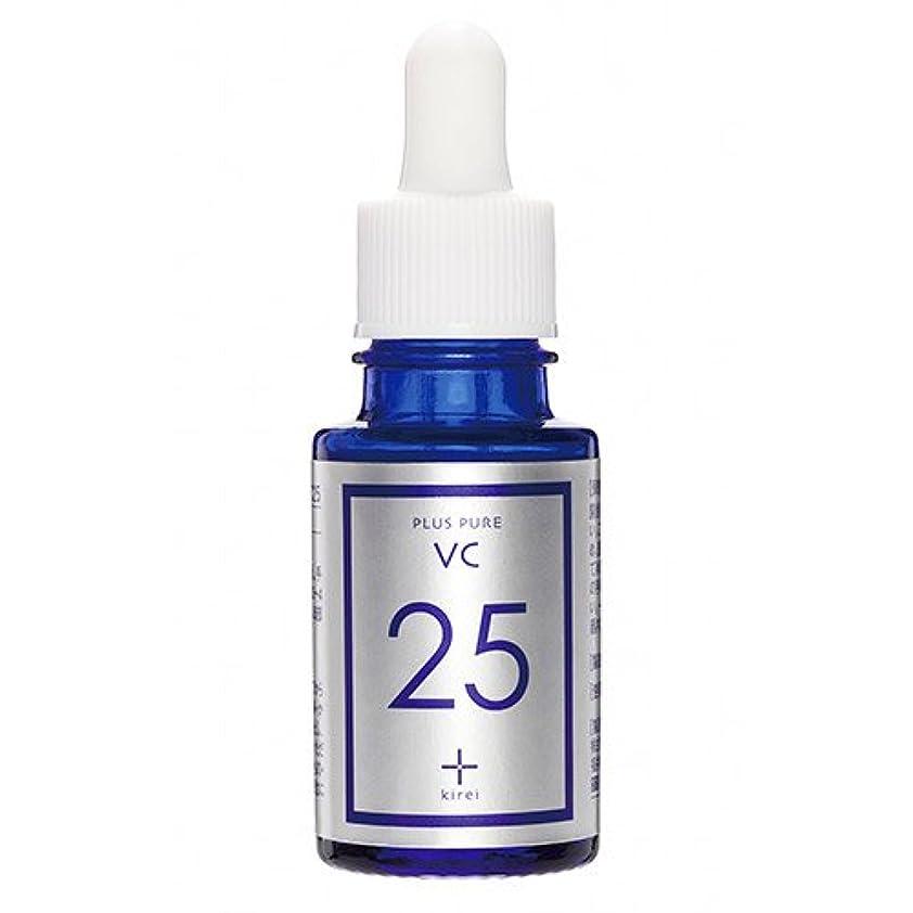 に対応する力ホームプラスピュアVC25 ピュアビタミンC25%配合 両親媒性美容液 10mL 約1?月分