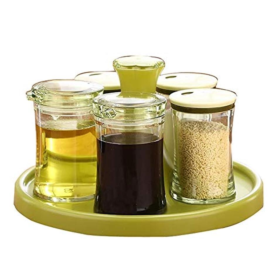 chuanhai Clear Kichen Seasoning Rack Oil Sauce Sugar Spice Pots 5 Piece Seasoning Box Storage Container Condiment Jars Cruet with Placing Tray Green