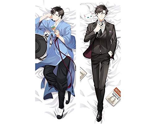 Promini Dakimakura, Mystic Messenger, Anime, Sexy Anime, Hugging Pillow, Short Anime Pillowcase, Cool Boy Body Pillow Cover Pillowcases for Bedding 20' x 54'