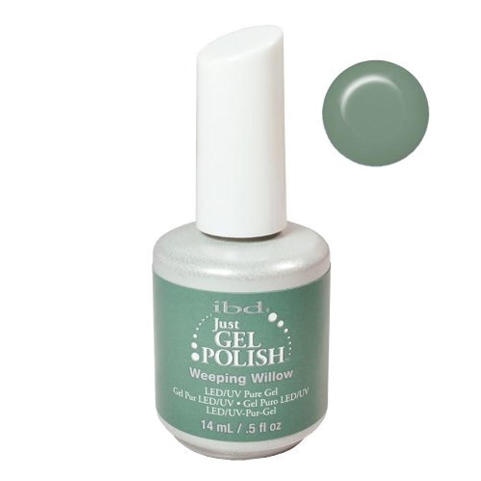 ペースト国内の不快IBD Just Gel Nail Polish, Weeping Willow, 0.5 Fluid Ounce by IBD [並行輸入品]