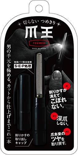 松本金型爪削り爪王(TSUMEO)MM-125