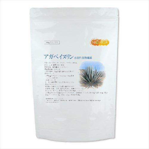 アガベイヌリン 500g (天然水溶性食物繊維100%) イヌリン あがべ [05] NICHIGA(ニチガ)
