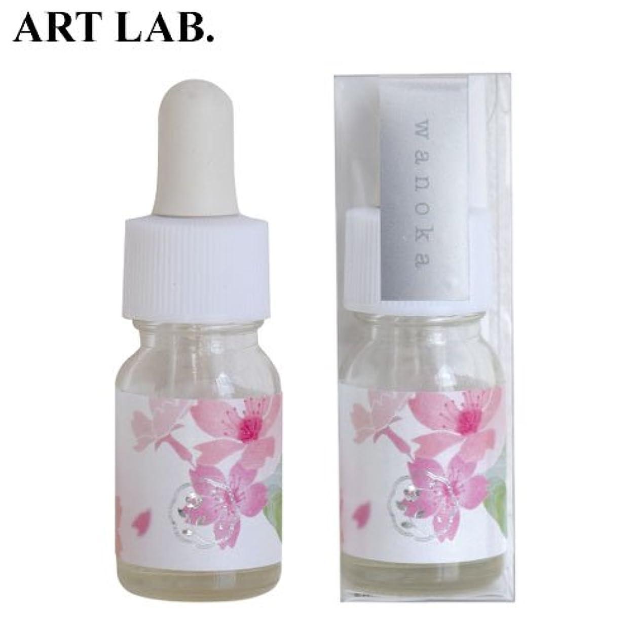 大通りパック排気wanoka香油アロマオイル桜《桜をイメージした甘い香り》ART LABAromatic oil