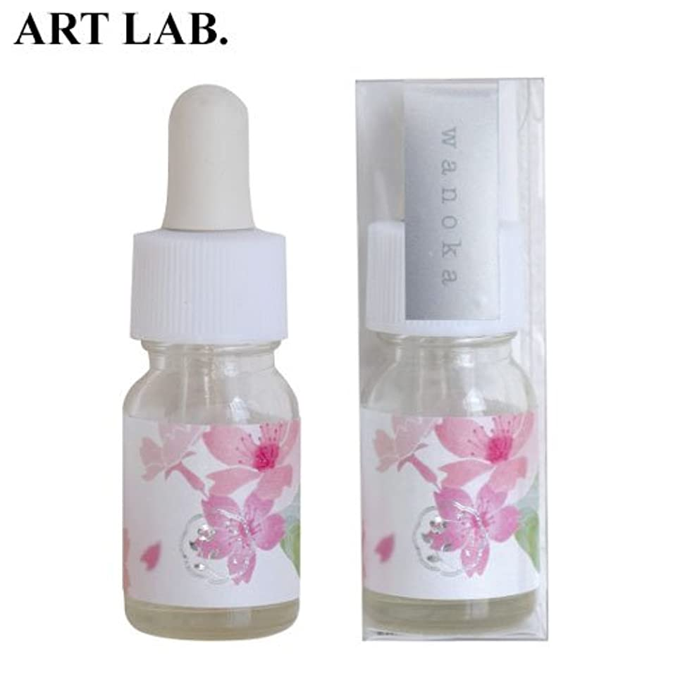 ケーキ幹インストールwanoka香油アロマオイル桜《桜をイメージした甘い香り》ART LABAromatic oil