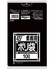サニパック N-42Nシリーズ45L黒 10枚 N42BK