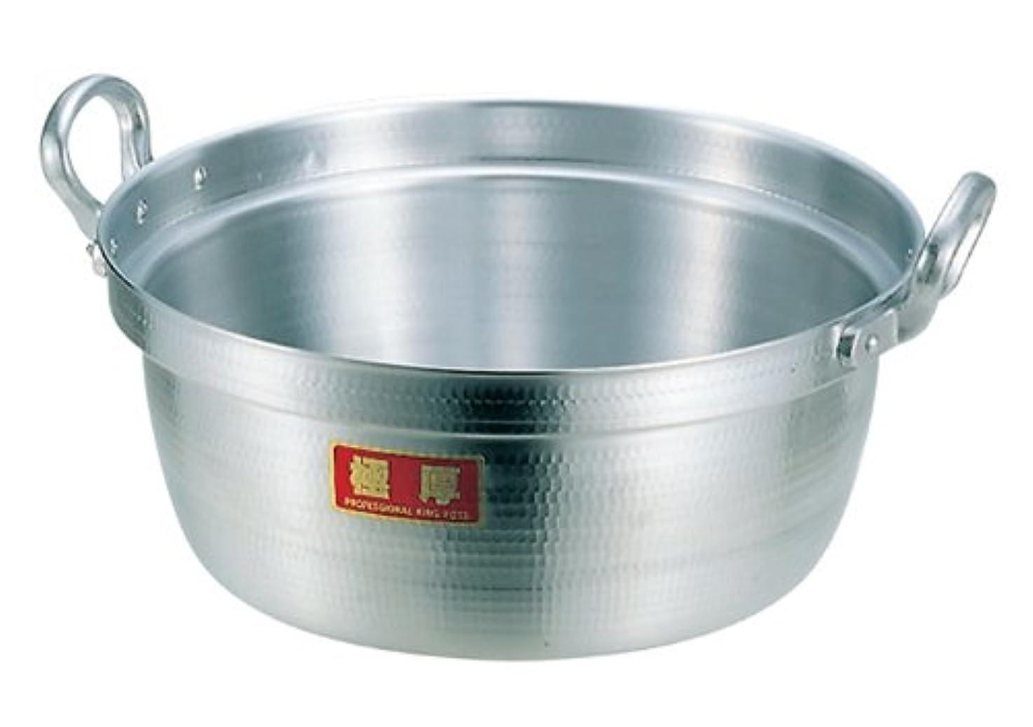 約補償代数的アルミ ニューキング 極厚 料理鍋 45cm