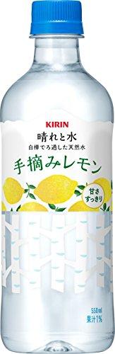 キリンビバレッジ 晴れと水 手摘みレモン 550ml PET×24本
