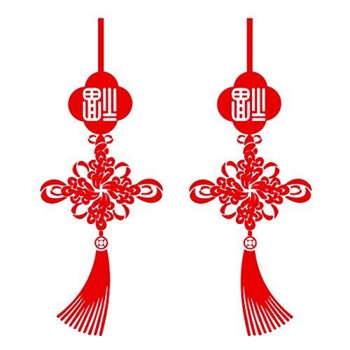 PVC cinese fiocco, motivo famiglia, rimovibile, autoadesivo, finestra, parete, carta da parati