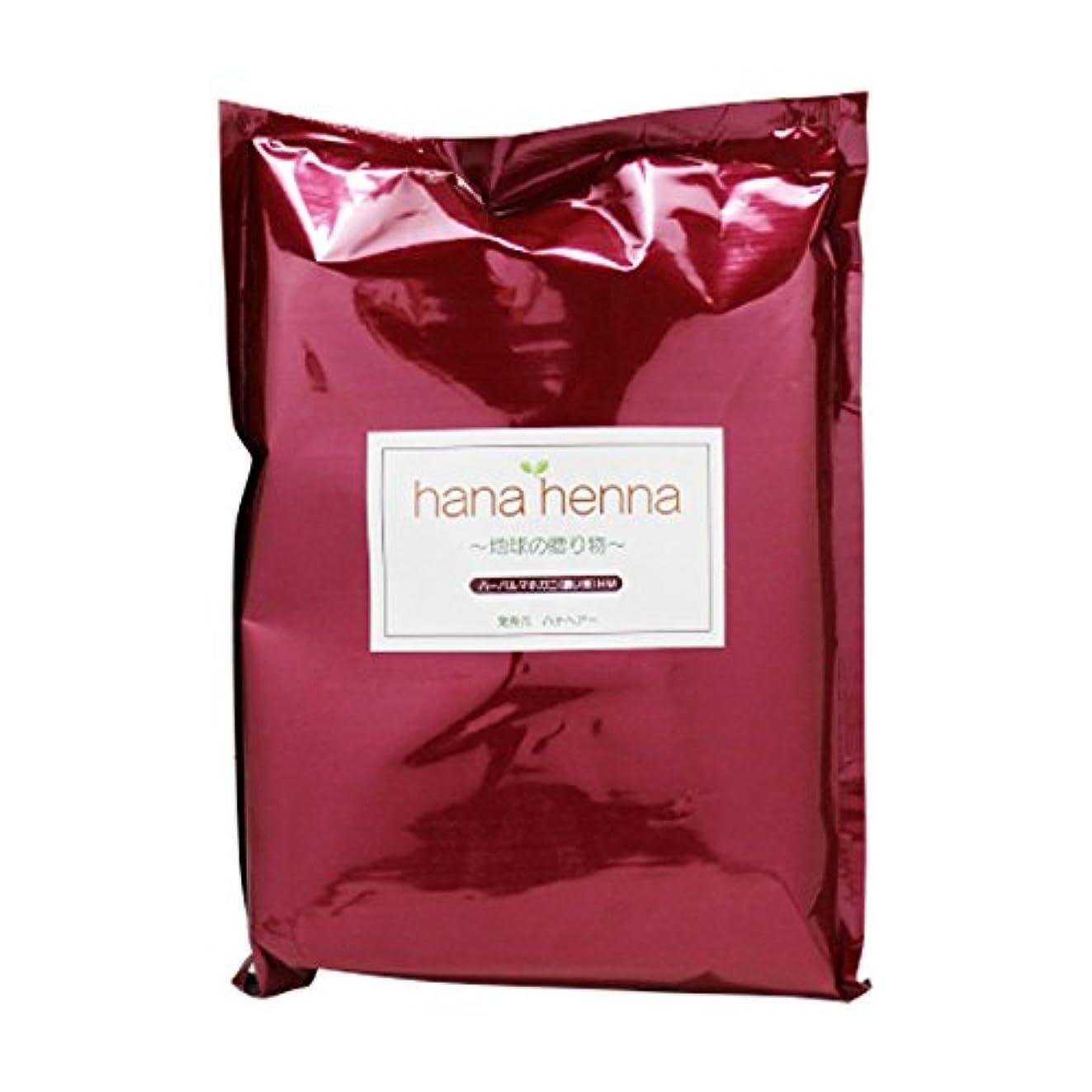 繊維増幅する洞窟hanahenna ハーバルマホガニー HM(濃い茶) 100g