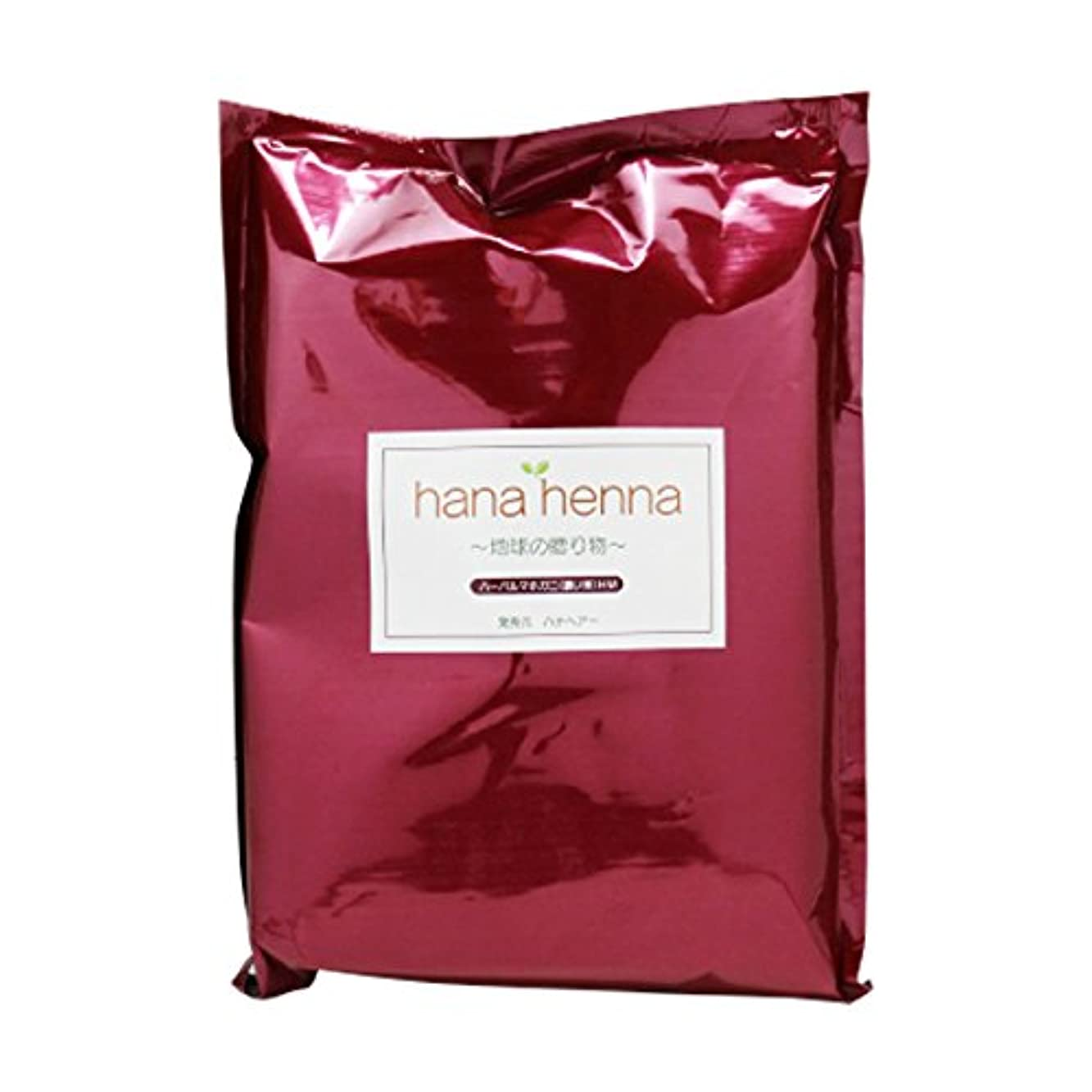 音声学遠征対立hanahenna ハーバルマホガニー HM(濃い茶) 100g