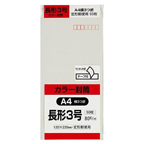 キングコーポレーション カラー50枚パック長3クイックHIソフトグレー N3S80GQ50