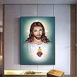SNGTOW Cuadro de Lienzo del Sagrado Corazón de Jesús, Carteles e Impresiones, Cuadro artístico de Pared para el Marco de la decoración de la Sala de Estar   50x70cm sin Marco