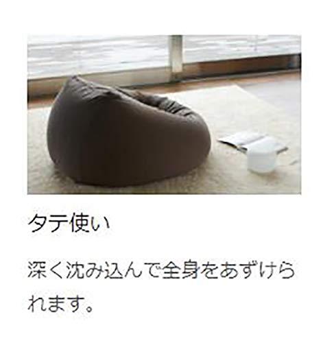 無印良品体にフィットするソファー・本体幅65×奥行65×高さ43cm61049182