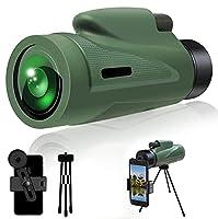 大人用12x50単眼望遠鏡、HD ハイパワー Bak4 プリズム単眼鏡防水、付きス スマートフォンアダプター三脚、ために バードウォッチング ハンティング キャンプ 観光 (With tripod)