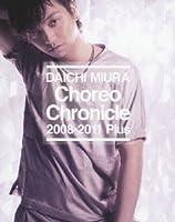 Choreo Chronicle 2008-2011 Plus (Blu-ray Disc)