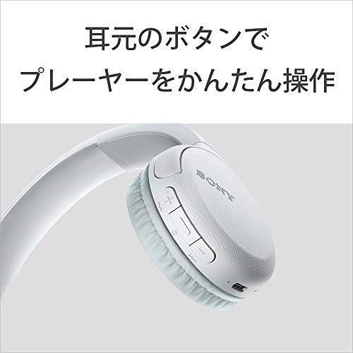 ソニーSONYワイヤレスヘッドホンWH-CH510/bluetooth/AAC対応/最大35時間連続再生2019年モデル/マイク付き/ホワイトWH-CH510W